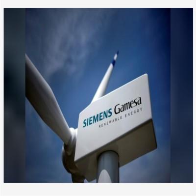 Siemens Gamesa fecha venda de 471 MW em turbinas eólicas para usinas da Neoenergia